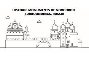 Russia - Novgorod travel famous