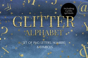 Gold Glitter Letters Clipart Алфавит