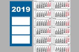 Quarterly Wall Calendar for 2019
