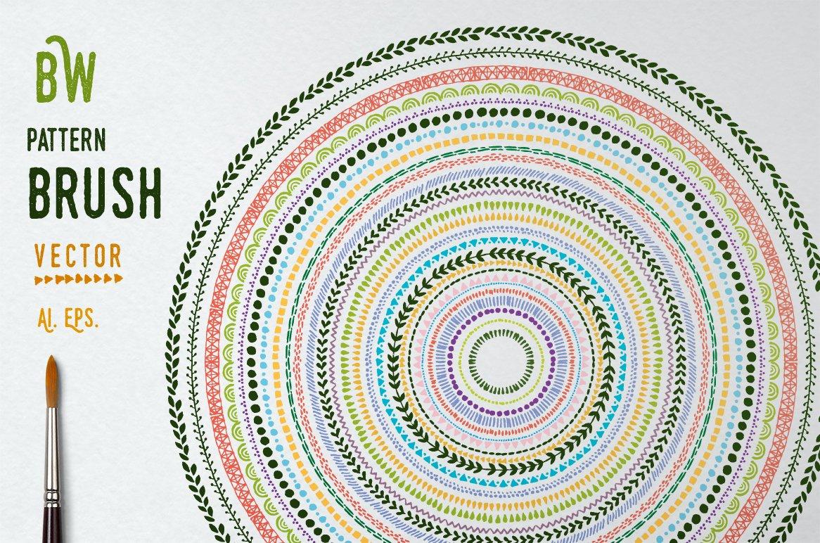 watwer brush mag5 5