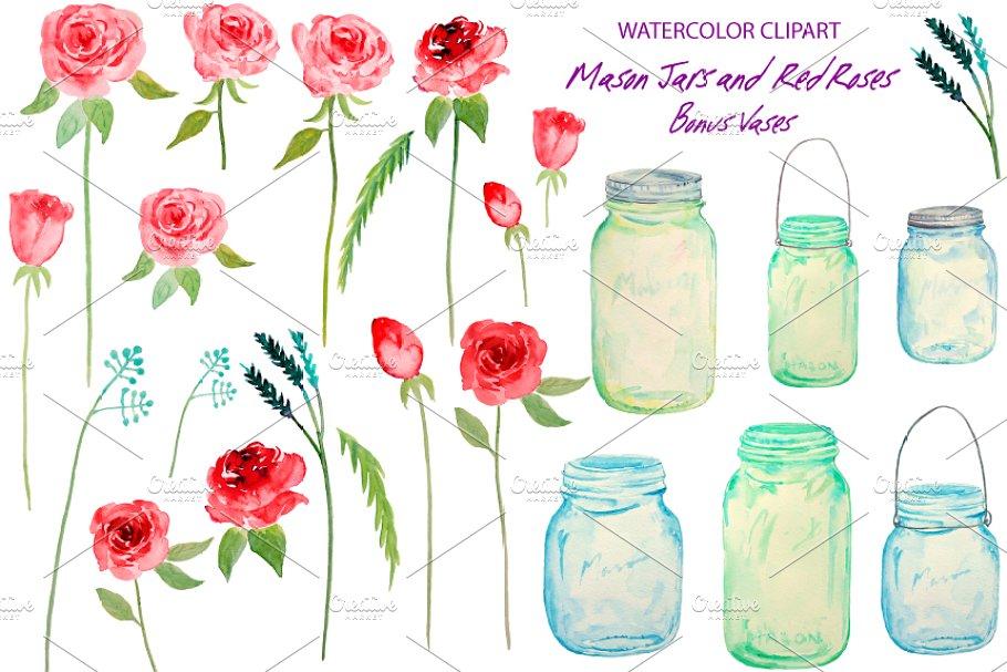 Watercolor Mason Jars Red Roses