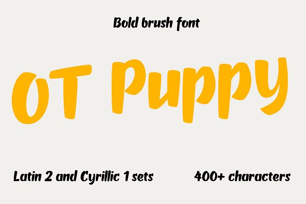Display Fonts: Overtype - OT Puppy brush font