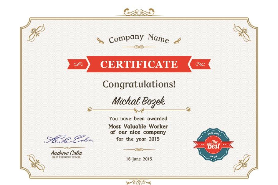 certificate a4 psd creative templates
