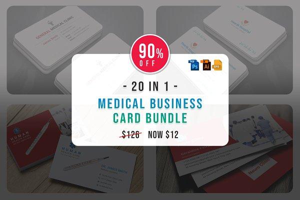 Medical Business Cards Bundle