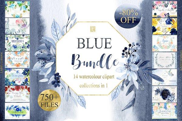 Blue Watercolor Flowers BUNDLE