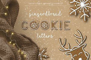 Christmas Gingerbread Cookie Letters