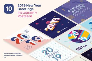 2019 New Year Instagram Bundle