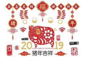 Pig year of Chinese New Year Collec