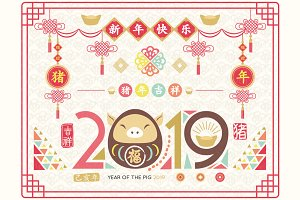 Cute colorful Chinese New Year of th