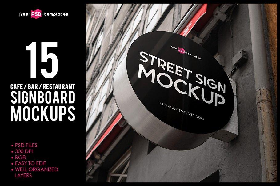 Cafe/Bar/Restaurant Signboard MockUp ~ Branding Mockups