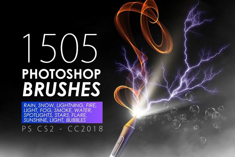 1505 Visual Effect Photoshop Brushes ~ Photoshop Add-Ons
