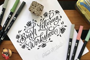 Brush Lettering Worksheets