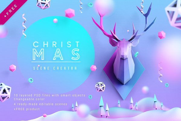 Illustrations and Illustration Products: HelenStock - Christmas Scenes Creator