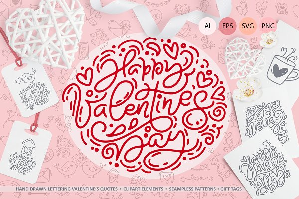 Graphic Objects: Happy Letters - Cute Valentines Elements