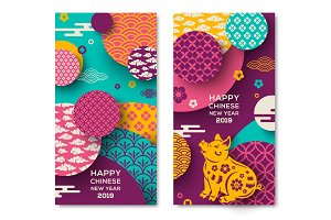 Vertical Banners with Pig