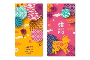 Chinese Vertical Banners with Pig