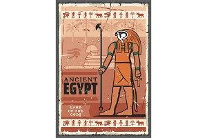 Ancient Egypt Horus god. Religion