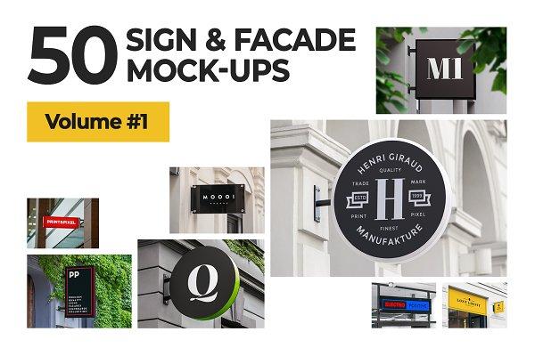 50 sign facade signboard logo mock