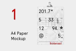 1 A4 Paper Wrinkle Mockup