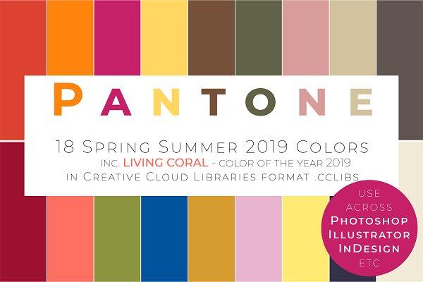 Photoshop Color Palettes: Kate Molchanova - Living Coral in 18 Pantone SS2019set