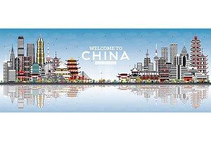 Welcome to China Skyline