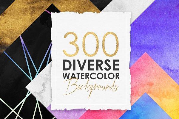 Diverse Watercolor Backgrounds