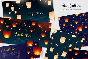 Sky lanterns bundle