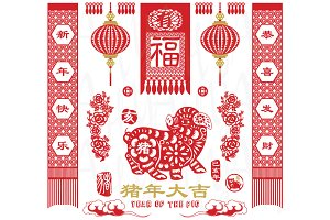 Chinese New Year 2019 Paper Cut Desi