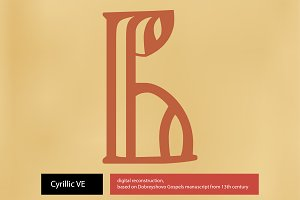 Cyrillic letter VE (13th century)