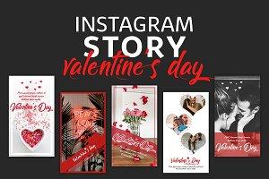 Instagram Story - Valentine