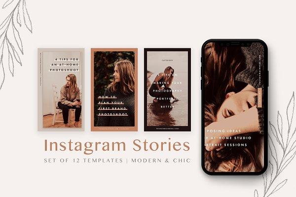 Social Media Templates: molly ho studio - Modern Instagram Stories Pack
