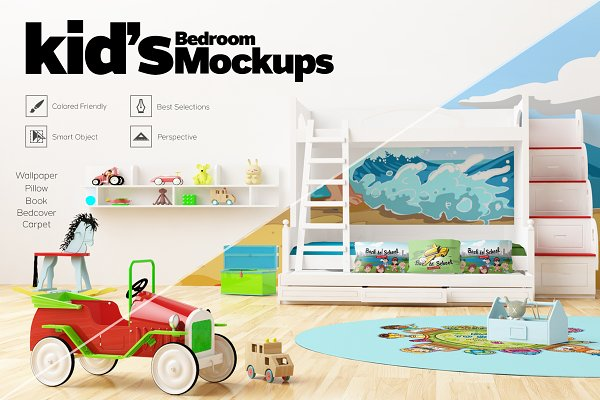 Product Mockups: Kongkow - KID'S Bedroom Set Interior Mockups