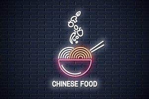 Chinese food neon logo.