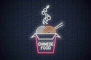Wok noodles neon logo.