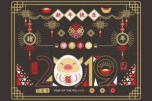 Chalkboard Chinese New Year 2019