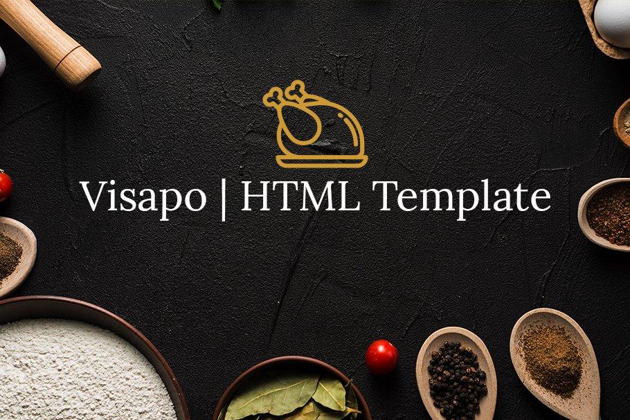 Restaurant | Visapo Restaurant Html
