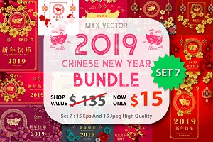 set of 2019 Chinese New Year card