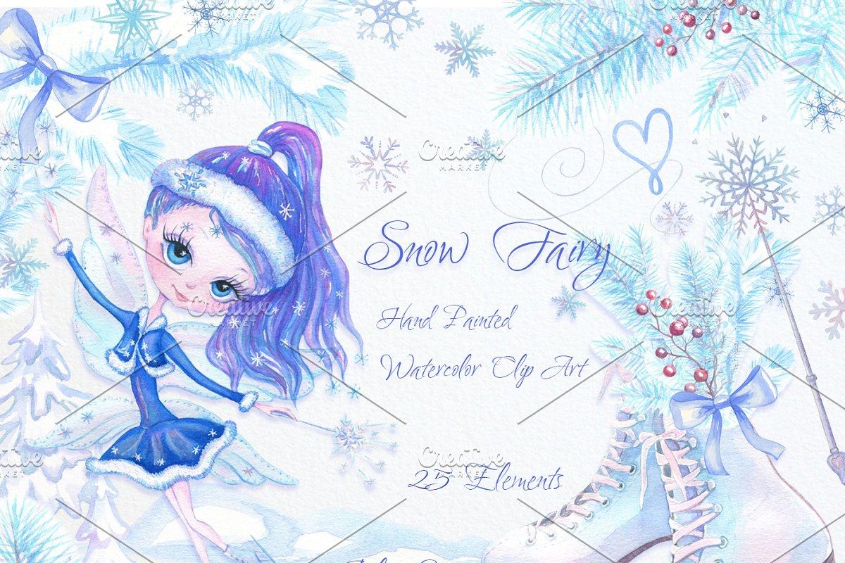 Snow watercolor. Winter clipart fairy