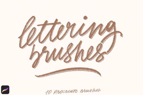 Photoshop Brushes: Elis Type - LETTERING BRUSHES FOR PROCREATE