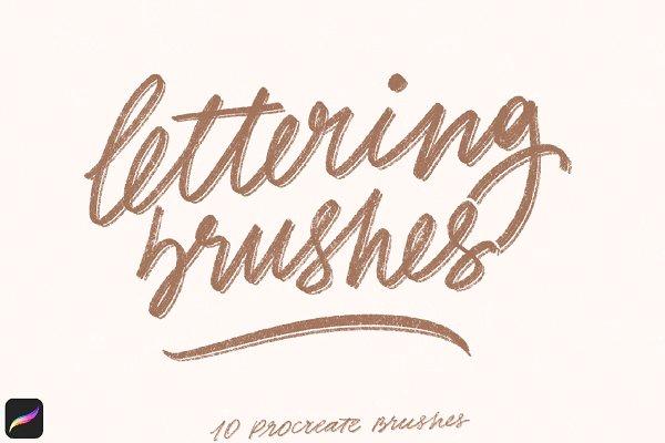 Photoshop Brushes: Elis Type - LETTERING BRUSHES FOR PROCREATE