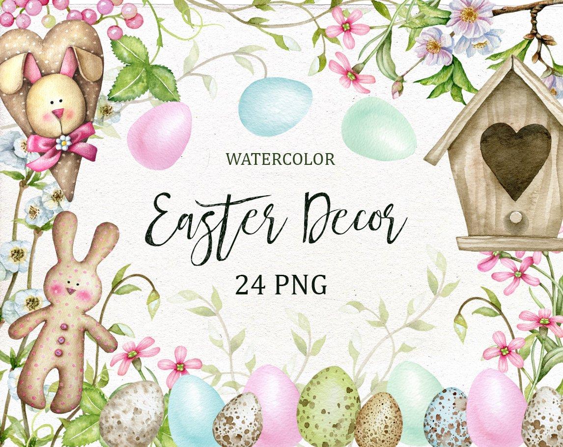 Easter watercolor. Decor clipart