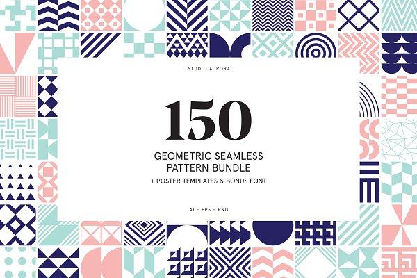 Graphic Patterns - Seamless Geometric Pattern Bundle