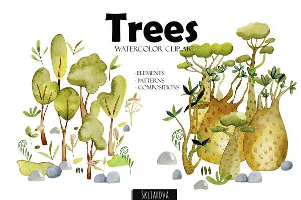 Trees. Watercolor clip art.