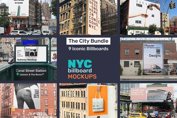 Product Mockups: NYC Billboard Mockups - SALE! Billboard Mockup Bundle -20%
