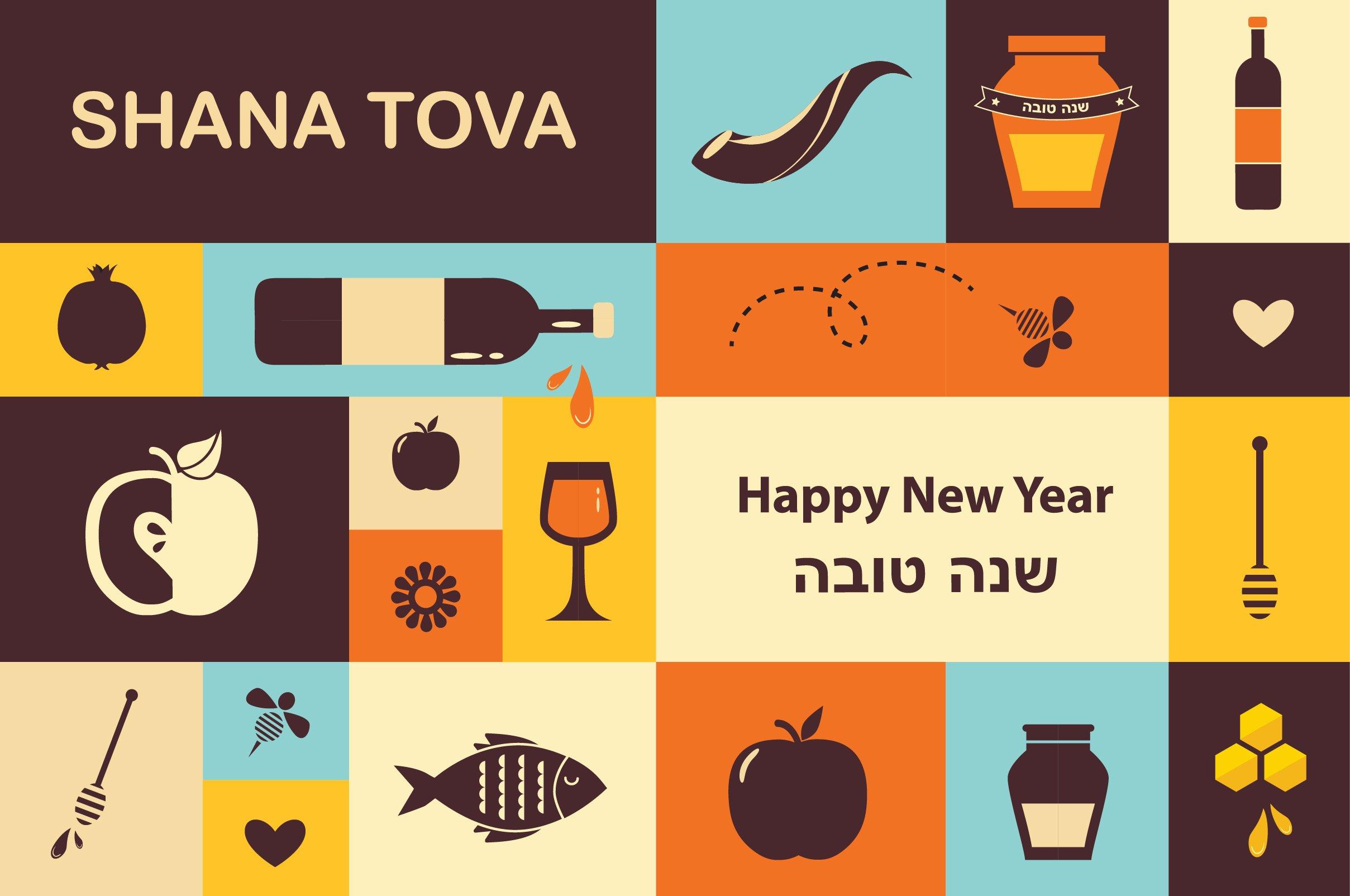 Jewish new year rosh hashana set1 illustrations creative market kristyandbryce Images