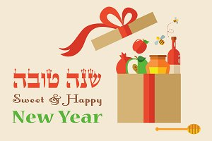 -50%  2 Rosh hashanah greeting cards