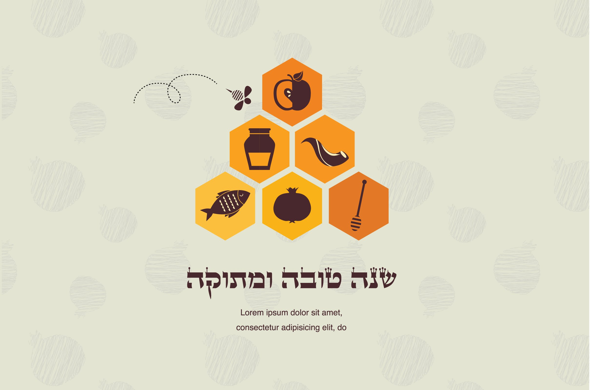 2 jewish new year cards shanatova4 illustrations creative market kristyandbryce Images