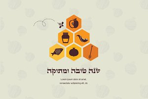 2 Jewish New Year cards-ShanaTova(4)