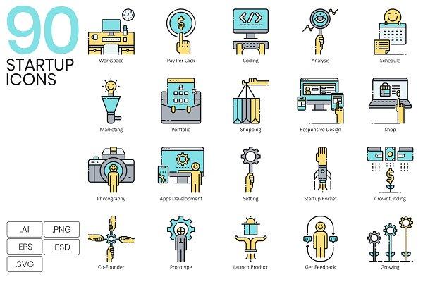Icons: Flat Icons - 90 Startup Icons | Aqua