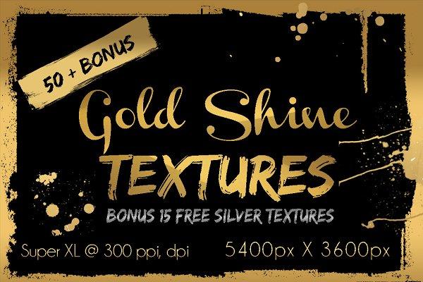 50 Gold Shine Textures + Bonus